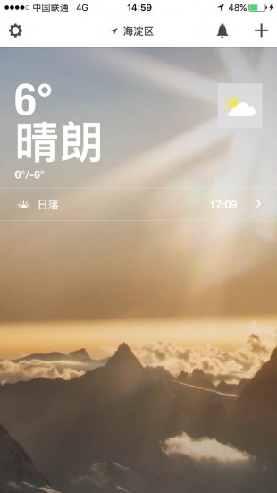 THE WEATHER CHANNEL_Home_01
