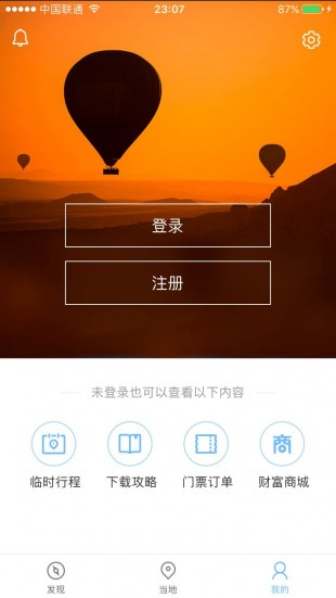 baidulvyou_Login & Registration_01