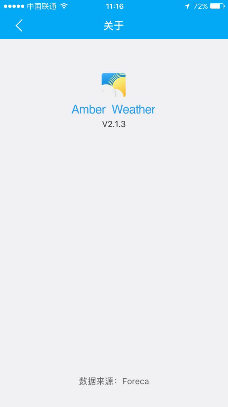Amber Weather_about_01