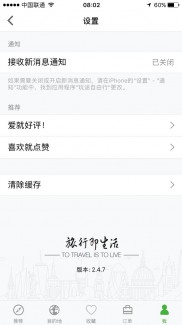 wantuziyouxing_setting_01